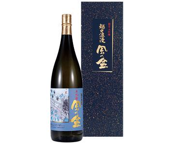 《富山・福鶴酒造》越中浪漫 風の盆 限定大吟醸
