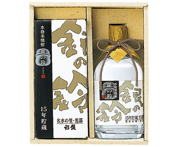 《黒部・銀盤酒造》銀の鈴 本格米焼酎セット
