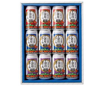 《黒部・宇奈月麦酒館》宇奈月ビール12缶セット