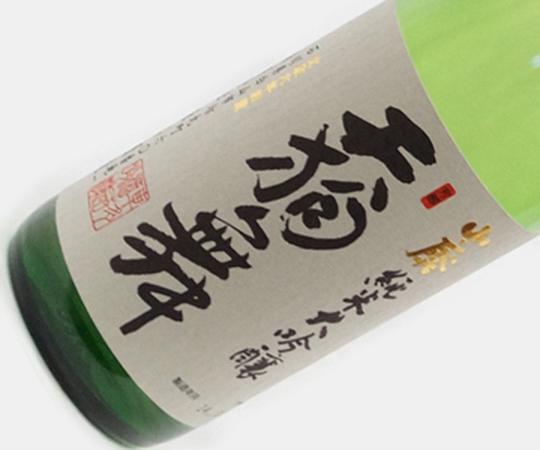 《白山・車多酒造》天狗舞 山廃純米大吟醸 720ml