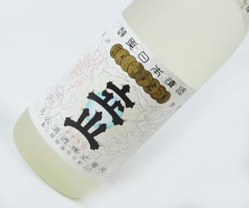 《立山酒造》立山 純米吟醸 720ml