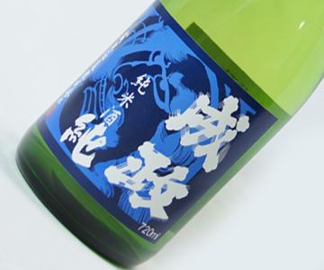 《南砺・成政酒造》成政 純米酒 純 720ml