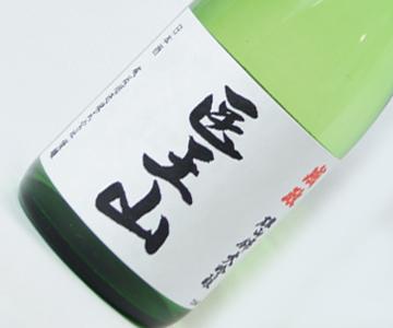 《南砺・成政酒造》成政 雄山錦 医王山 720ml