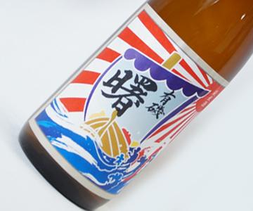 《氷見・高澤酒造場》有磯曙 大漁旗 純米酒 720ml