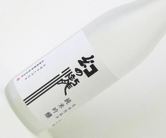 《黒部・皇国晴酒造》幻の瀧 純米吟醸 720ml