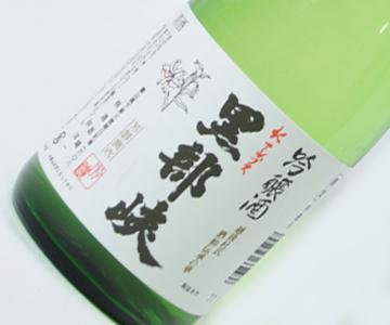 《朝日・林酒造場》黒部峡 吟醸酒 720ml