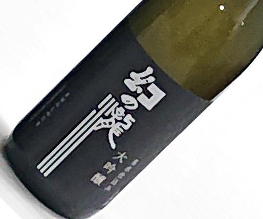 《黒部・皇国晴酒造》幻の瀧 大吟醸 720ml